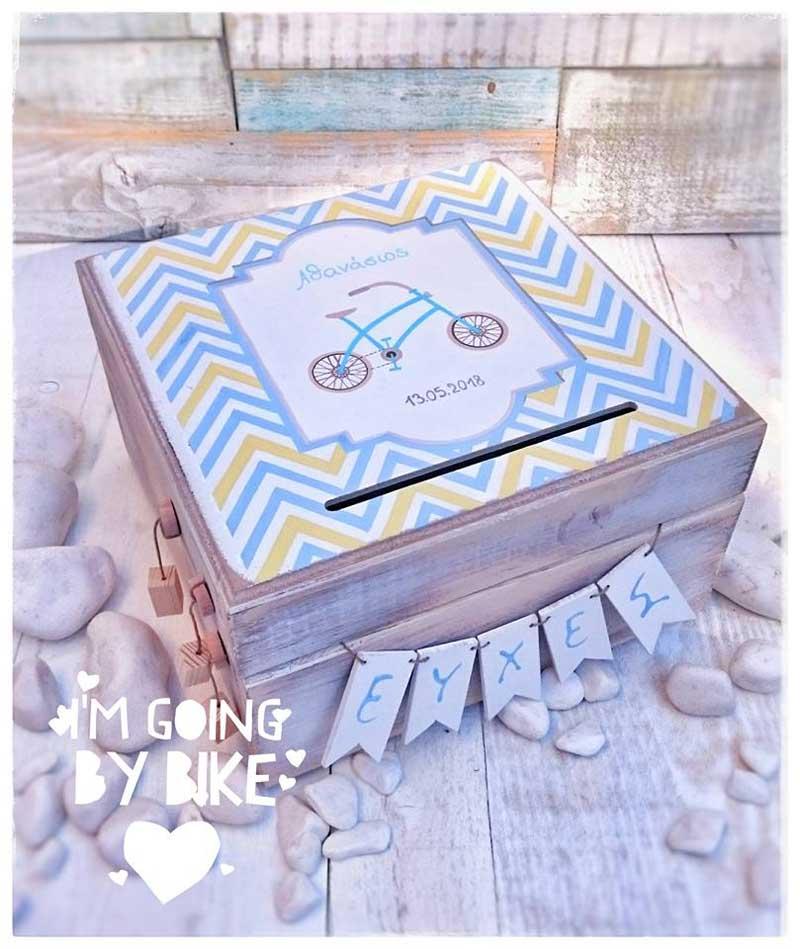 Ξύλινο Κουτί Ευχών βάπτισης ποδηλατάκι (611787)