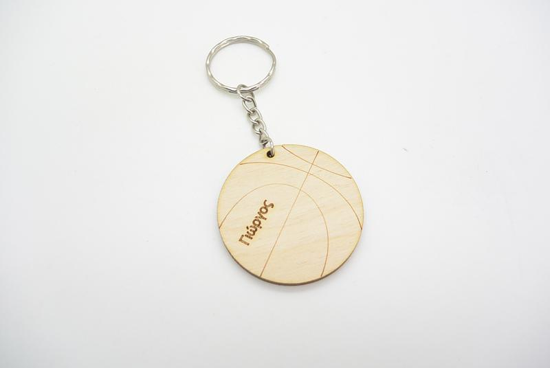 Ξύλινο Μπρελόκ μπάλα μπάσκετ (600149)