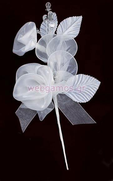 Μπομπονιέρα Γάμου (209-9830)