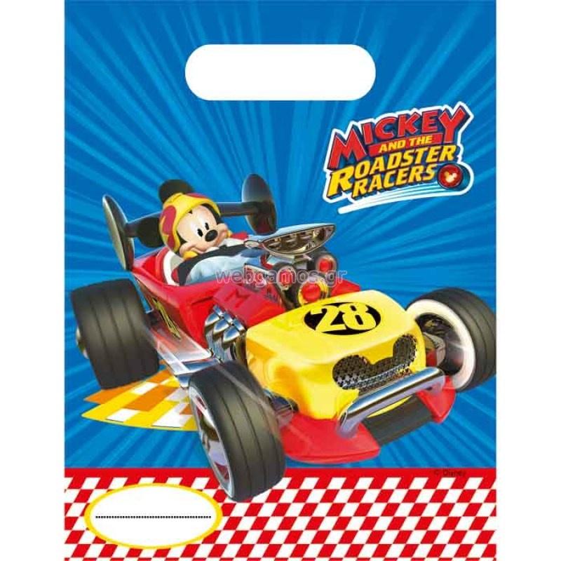 08055fbb50a Τσάντες Δώρου Mickey Disney (L467304852)